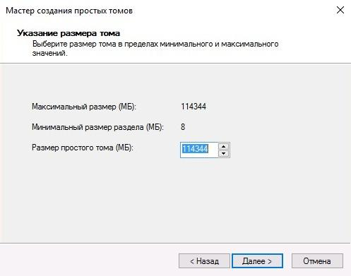Как создать раздел жесткого диска в Windows