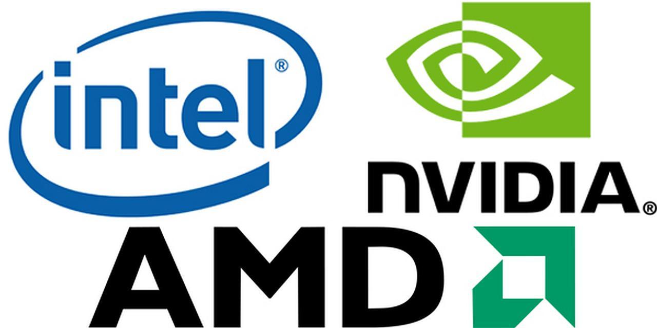 Логотипы Intel, NVidia, AMD