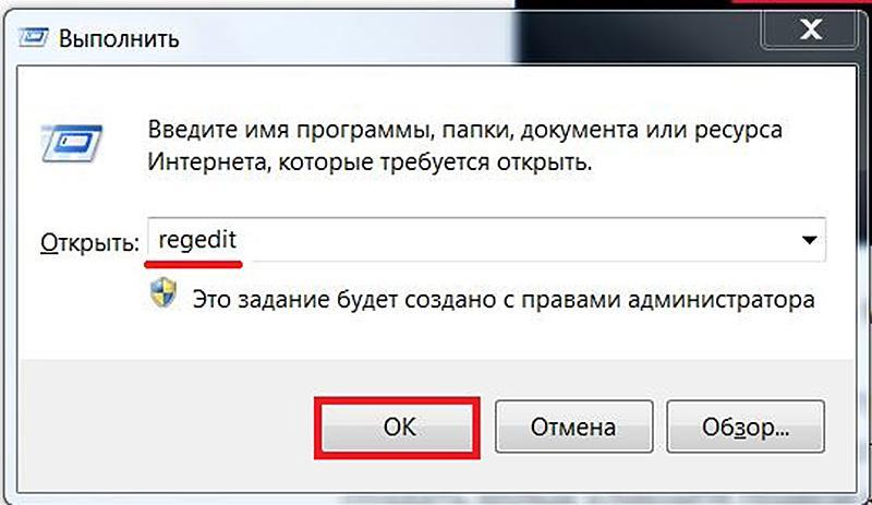 Открытие реестра Windows