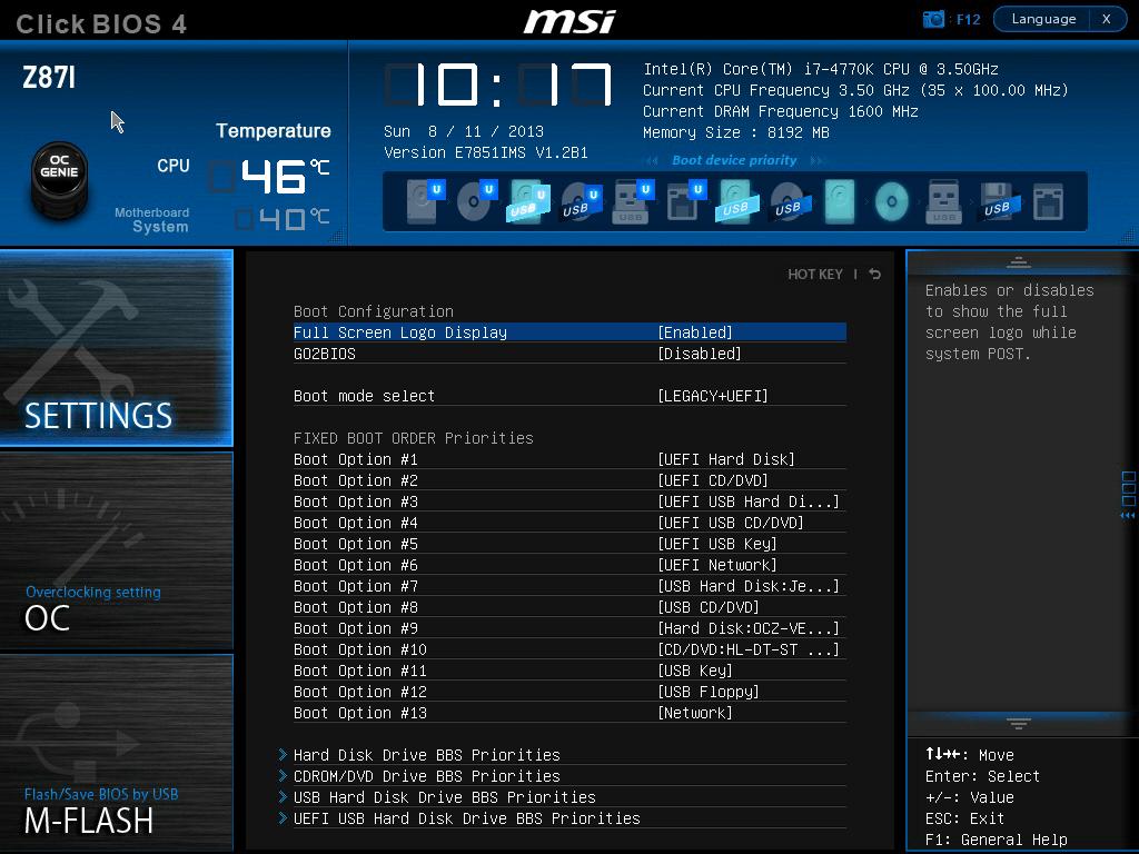 UEFI/BIOS, параметры загрузки