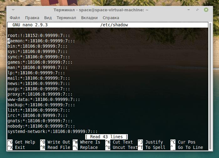 Список основных сочетаний клавиш в Nano