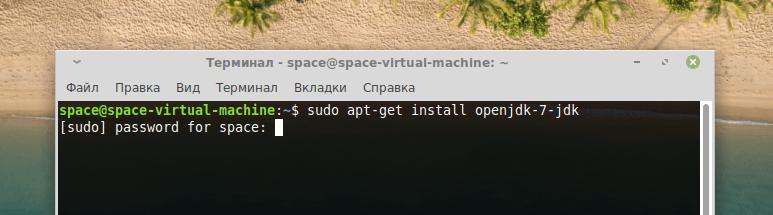 Команда установки Java