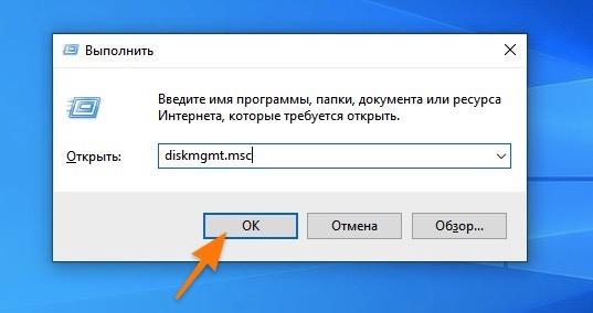 Утилита для запуска команд в Windows