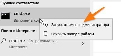 Контекстное меню запуска приложения cmd.exe