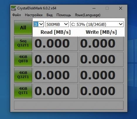 Главное окно CrystalDiskMark с измененными настройками