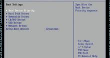 Форматируем жесткий диск через BIOS