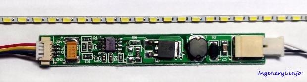 Светодиодная лента для монитора