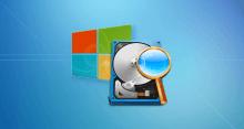 Проверка жёсткого диска в Windows 10