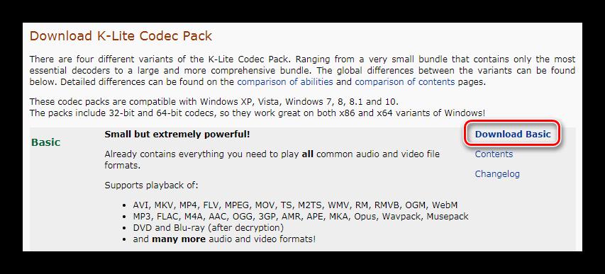 Загрузка базового пакета кодеков K-lite Codec Pack