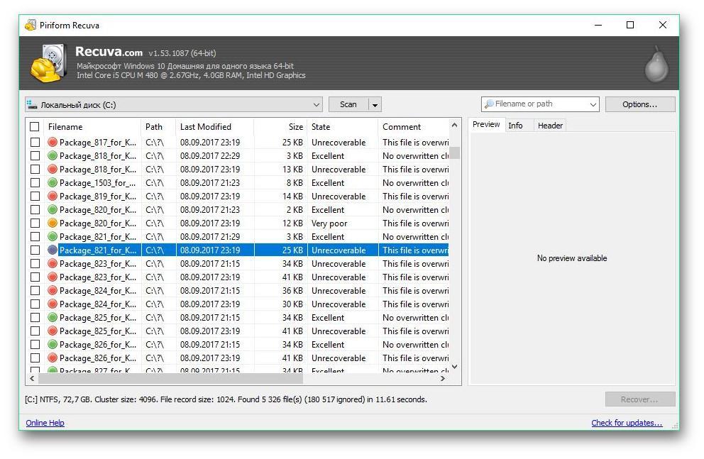 Мастер восстановления файлов Recuva