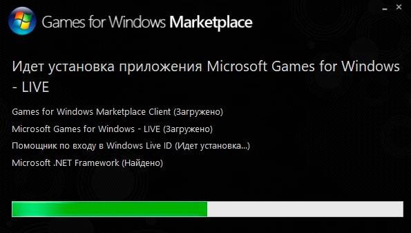 Установка пакет Microsoft Games for Windows