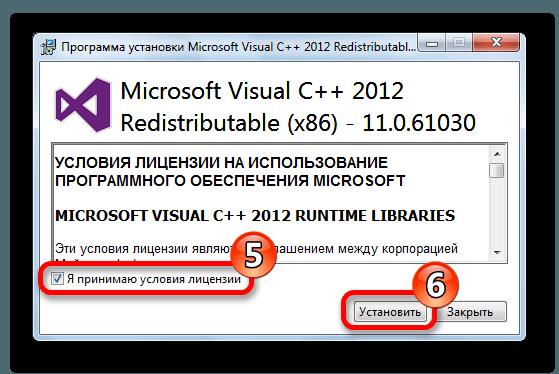 Удаление Visual C++ 2017