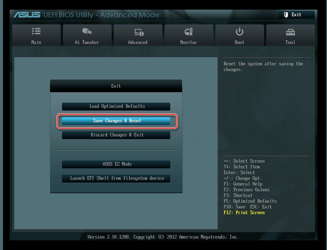 Сохранить и выйти в BIOS