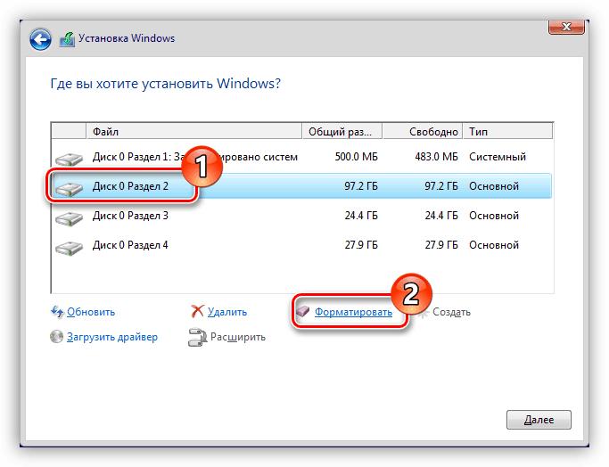 Настройка диска при установке Windows 10