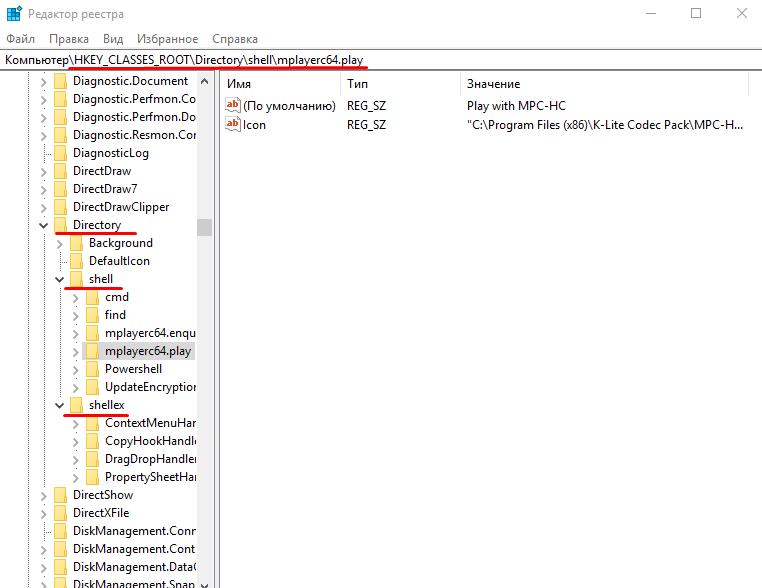 Настройка контекстного меню через редактор реестра