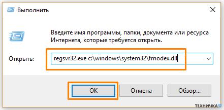 ALT Окно «Выполнить» в Windows 10