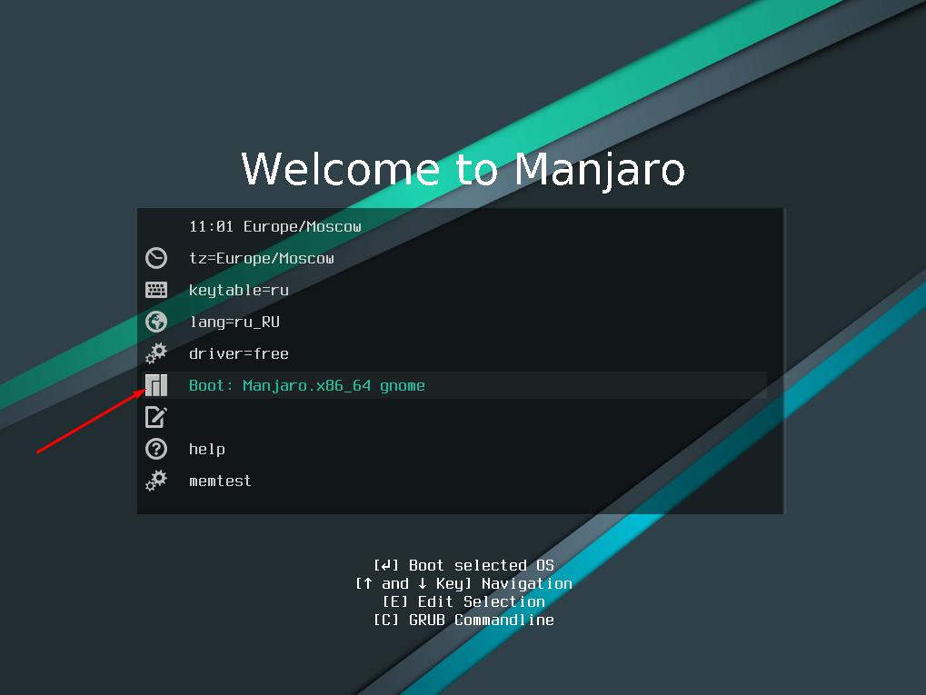 Завершение подготовительного этапа установки Manjaro Linux