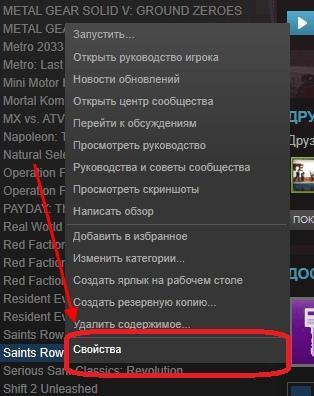 как исправить ошибку steamclient64.dll
