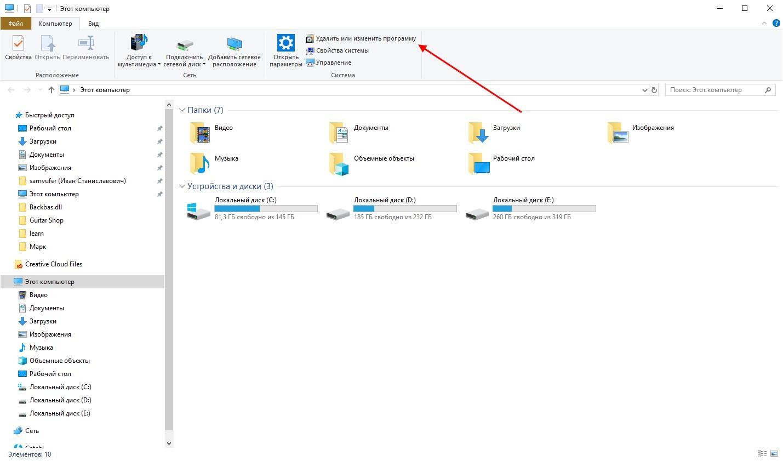 ошибка файла backbas.dll что делать