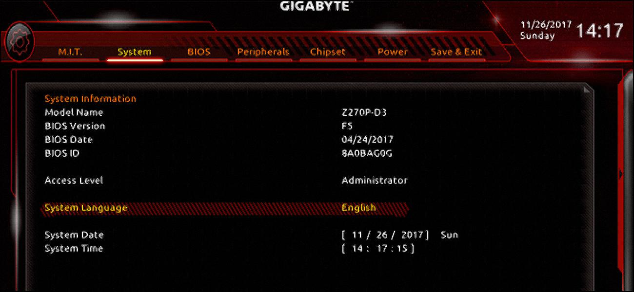 Интерфейс Gigabyte BIOS – настройки System