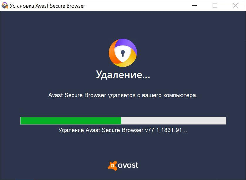 Удаление Avast Secure Browser