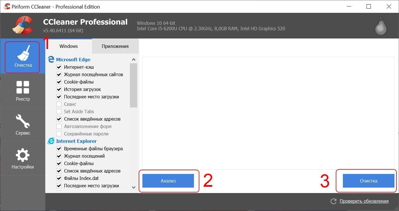 Avast Secure Browser удаление