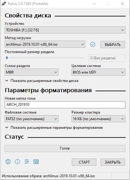Запись образа ОС Arch Linux на флешку