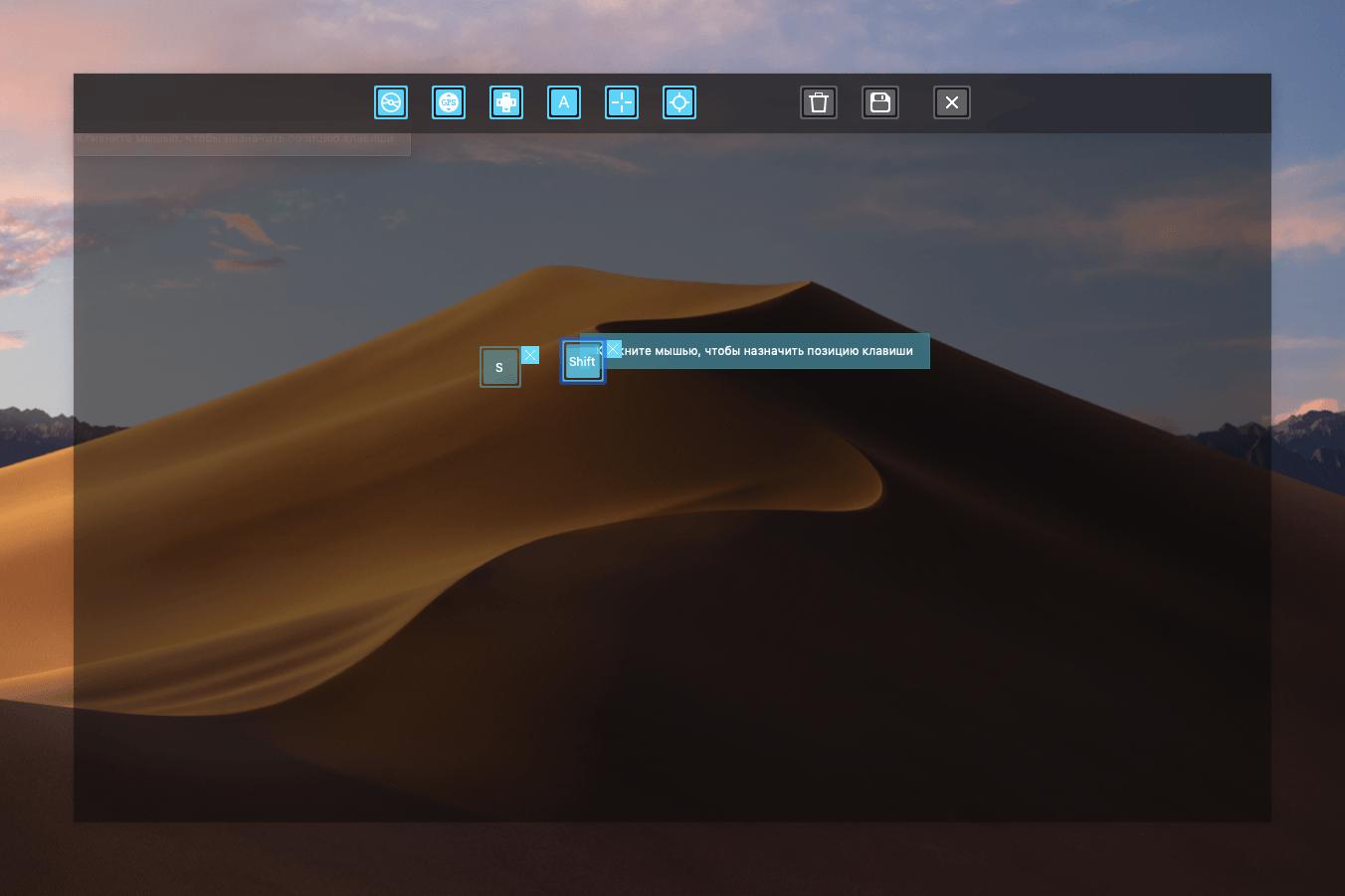 Интерфейс настройки виртуальных клавиш в Nox Player