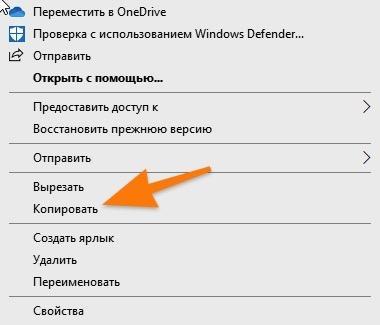 Контекстное меню управления файлами