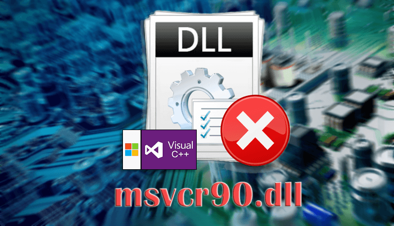 Ошибка файла msvcr90.dll