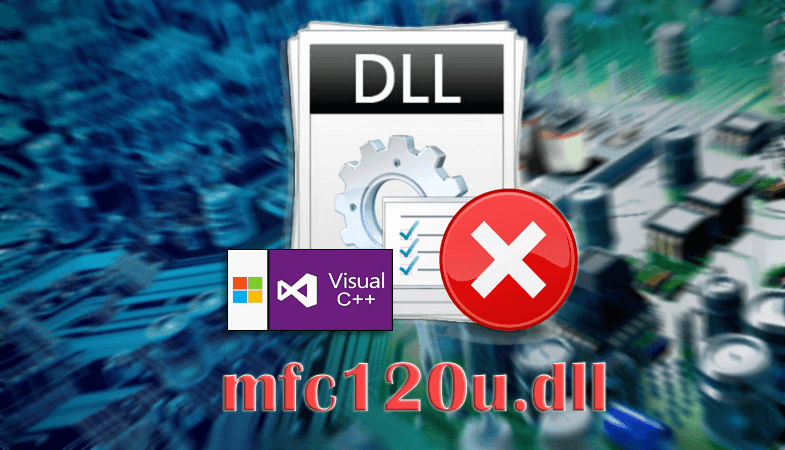 Ошибка файла mfc120u.dll