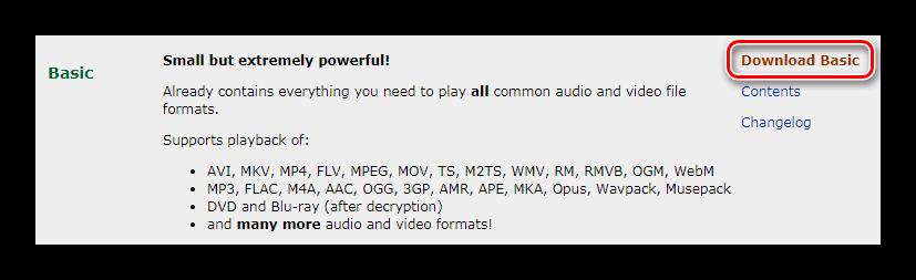 Загрузка базового пакета K-Lite Codec Pack