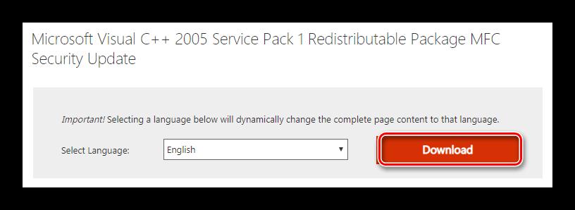 Загрузка Microsoft Visual C++ 2005