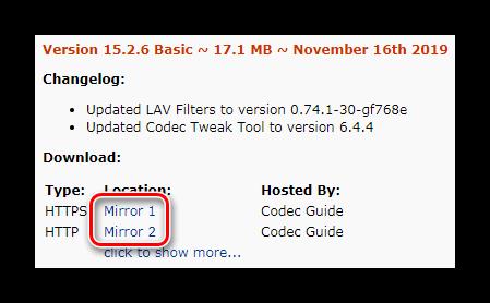 Выбор зеркала Загрузка K-Lite Codec Pack