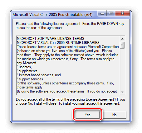 Инсталляция Microsoft Visual C++ 2005