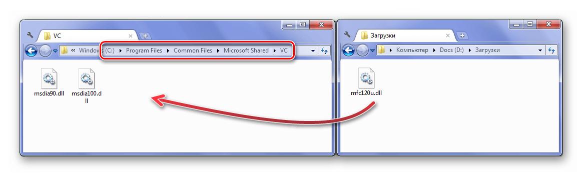 Копирование библиотеки в папку Microsoft Shared\VC