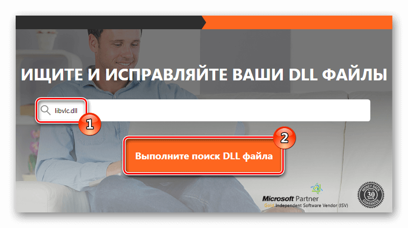 Поиск dll файла DLL-Files.com Client