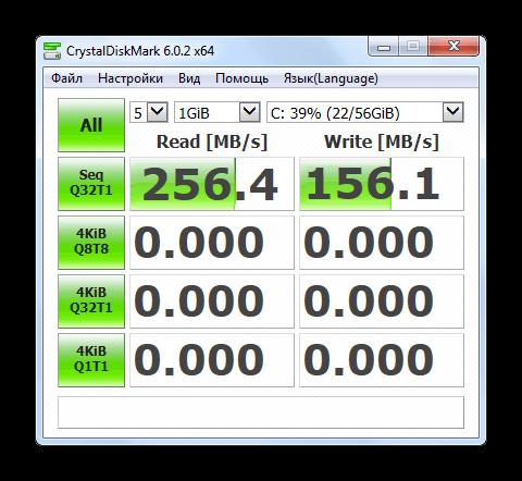 Результат тестирования диска CrystalDiskMark