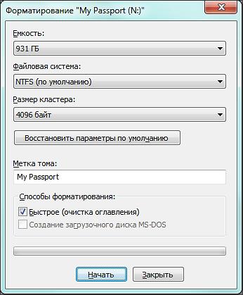 Файловая система NTFS
