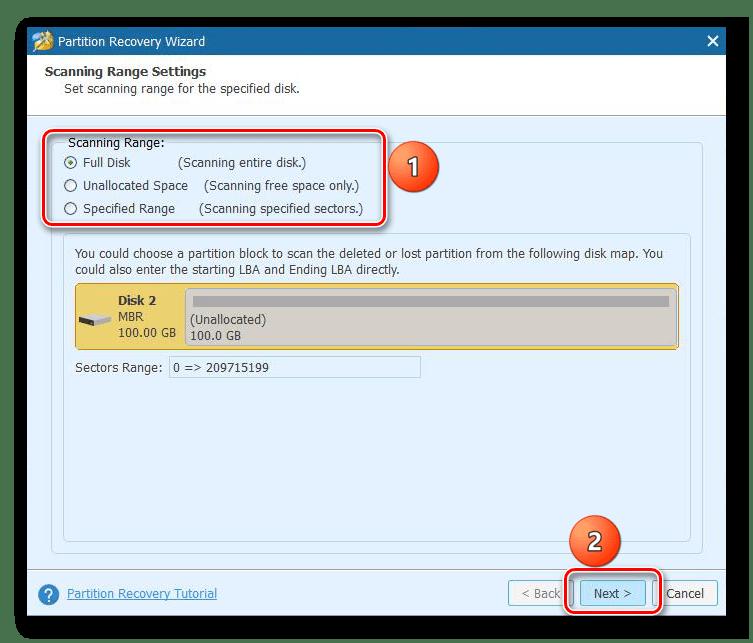 Полно сканирование диска в MiniTool Partition Wizard