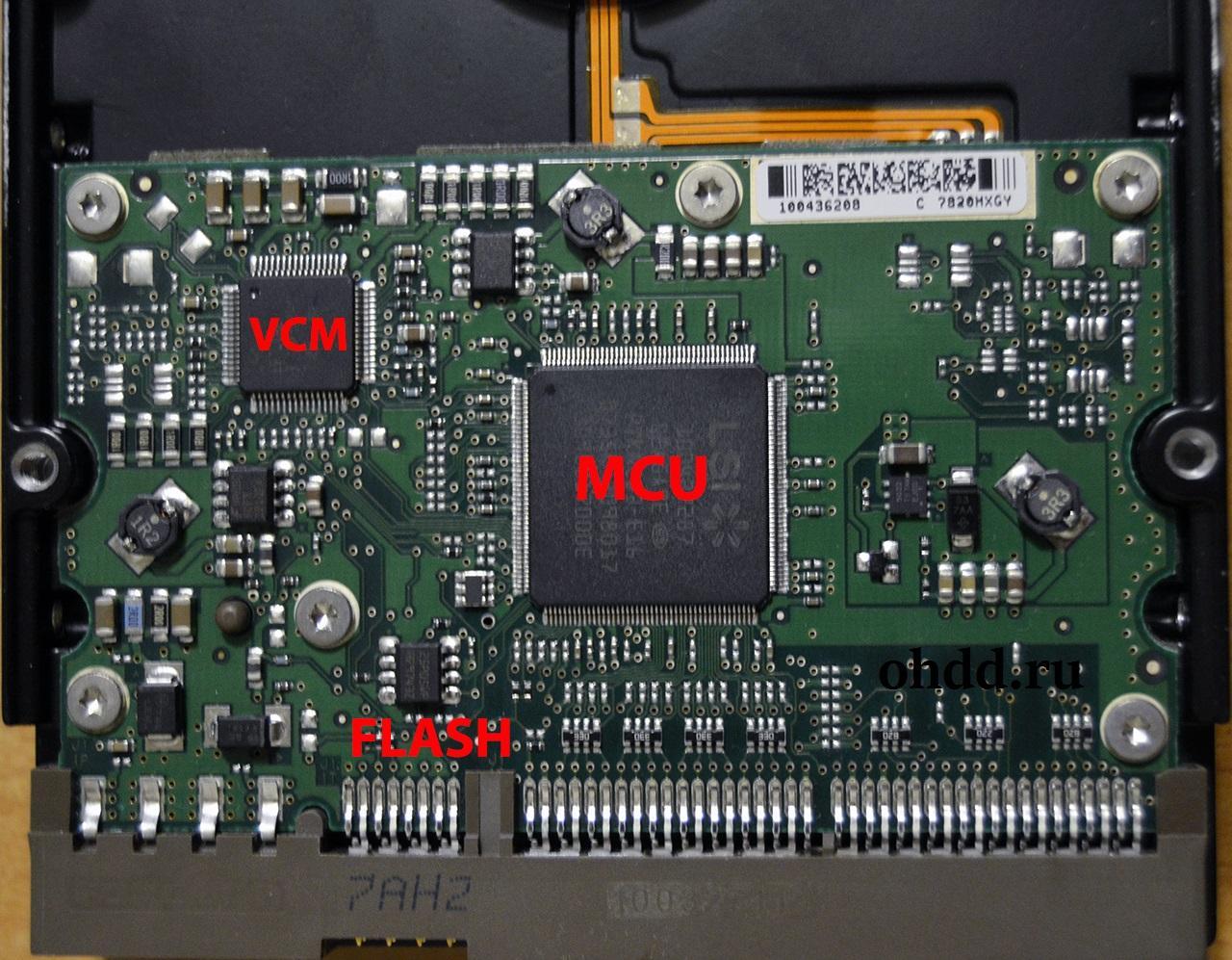 Микроконтроллер жёсткого диска