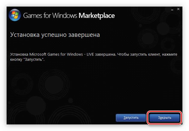 Установка Games for Windows Live