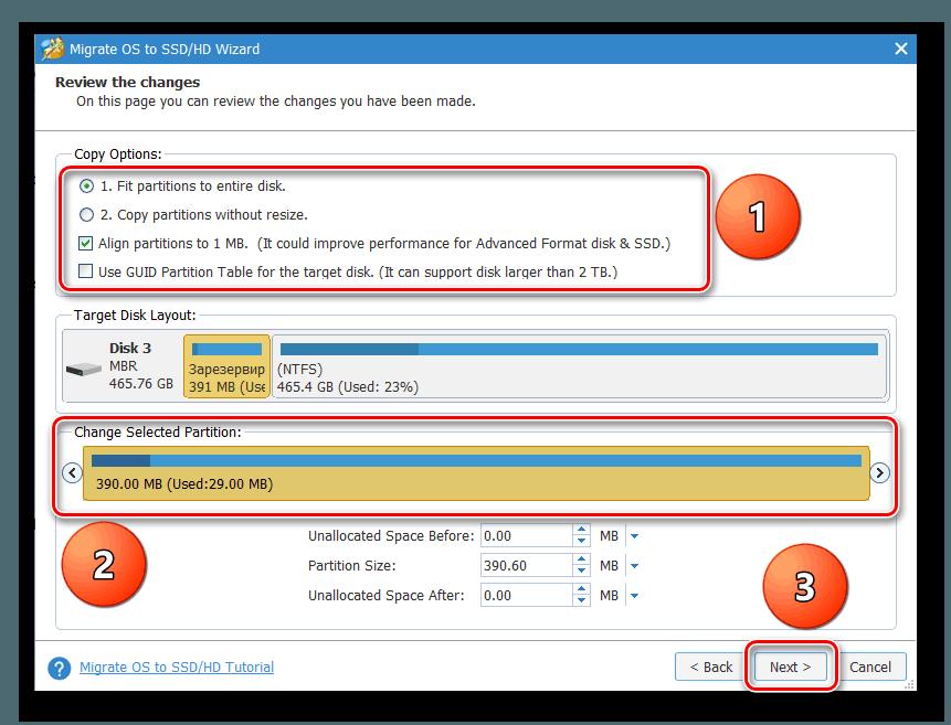 Настройка клонирования в MiniTool Partition Wizard