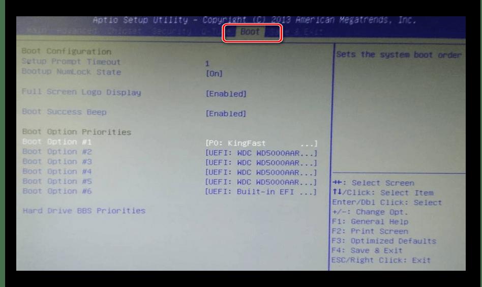 Изменение приоритет загрузки в BIOS
