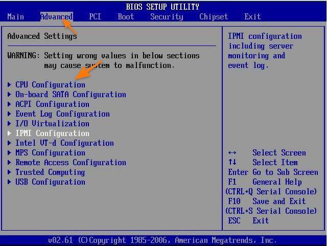 Расширенные настройки BIOS