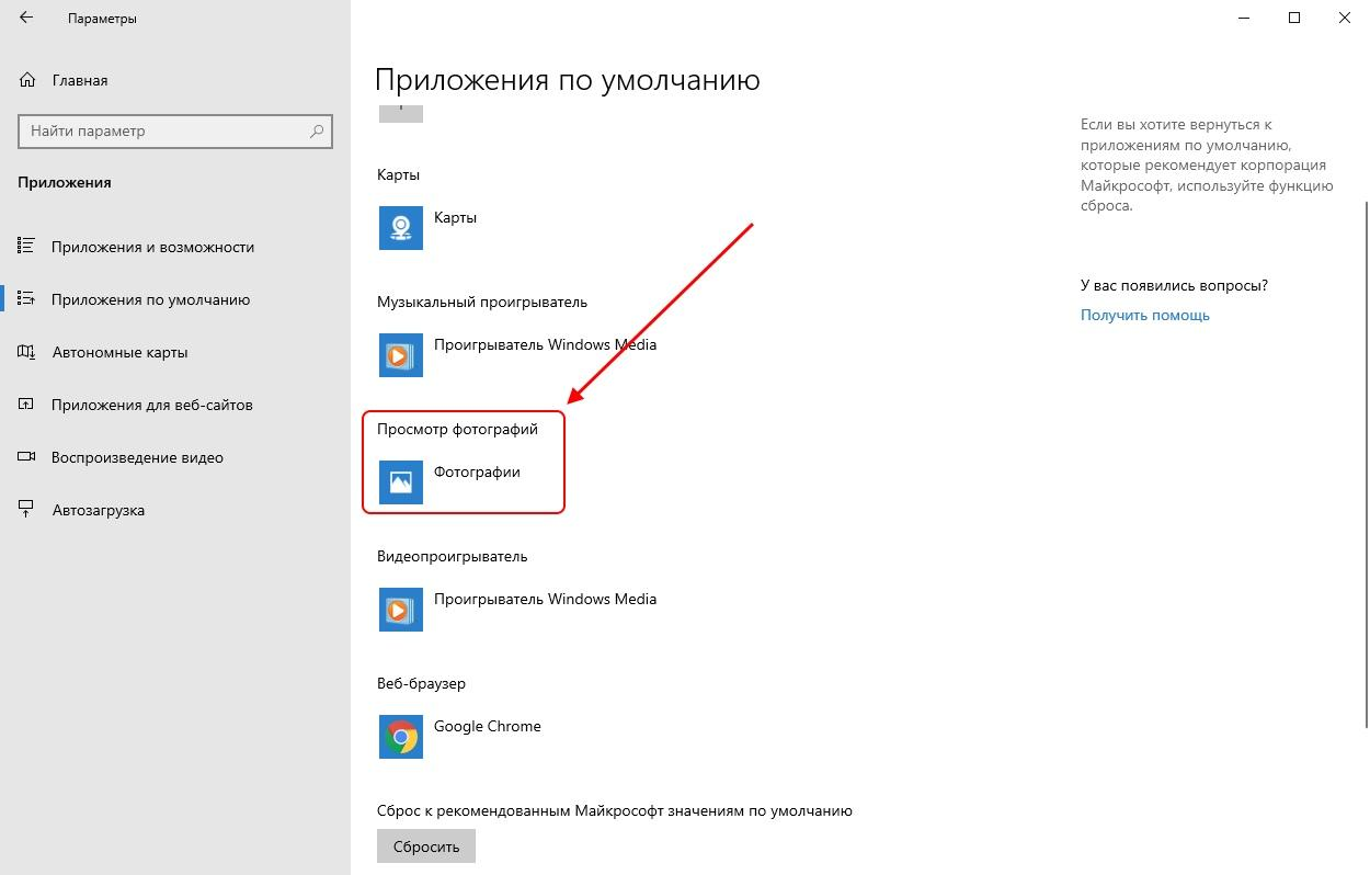 решение ошибки класс не зарегистрирован в Windows 10
