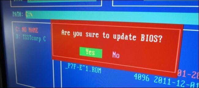 Что такое Bios back flash в BIOS?