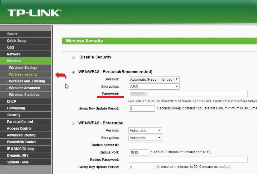 Интерфейс настроек роутера TP-Link – Wireless – Wireless Security