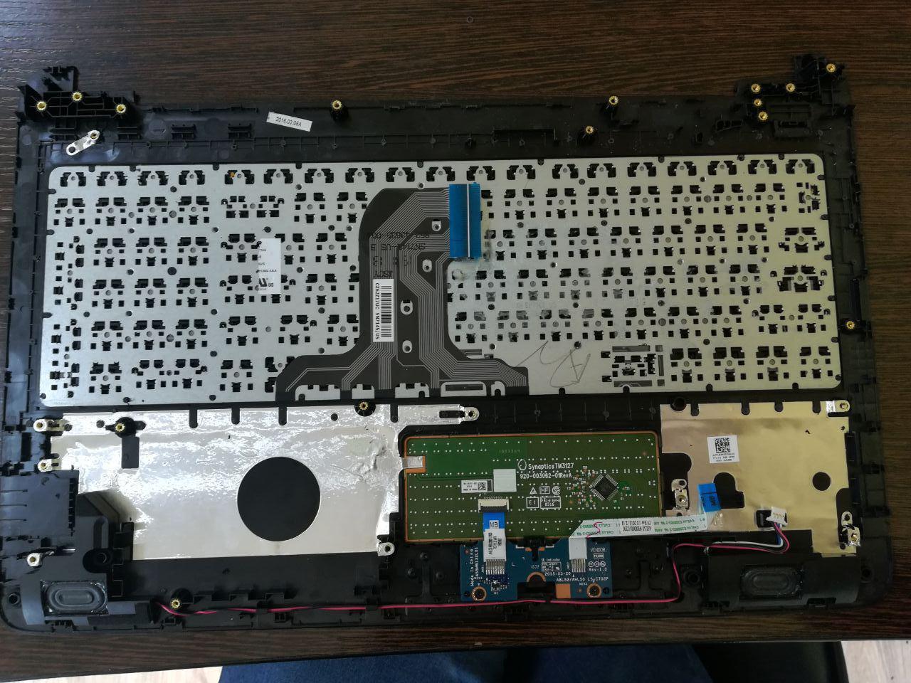 Припаянная клавиатура