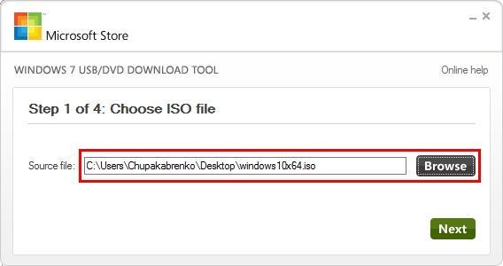 Как сделать загрузочную флешку с windows 10